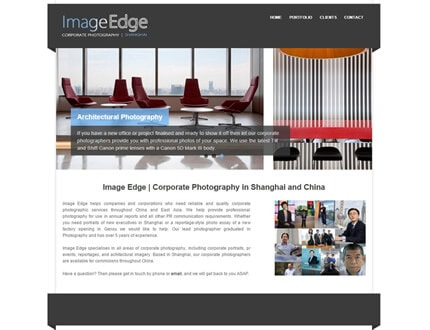 Image Edge | Corporate Photography in Shanghai